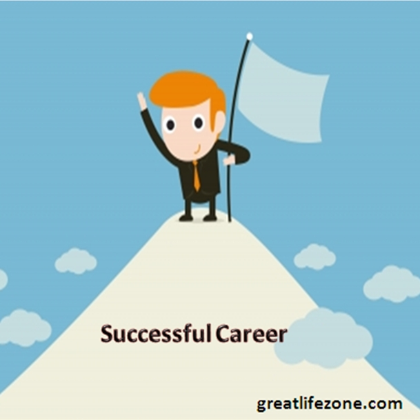 https://greatlifezone.com/achieve-career-ambition/