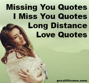 I wonder if he misses me quotes